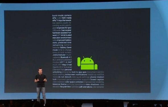 Как обновить Nexus 5 и Nexus